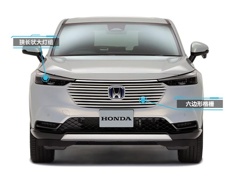 双外观/双动力 本田正式发布全新一代缤智-汽车新闻