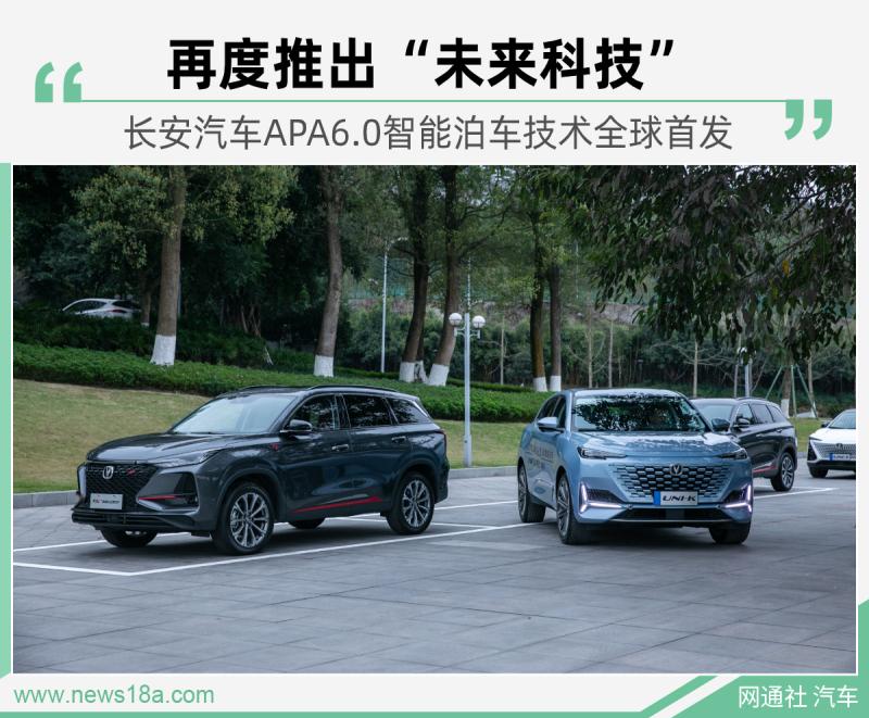 http://www.weixinrensheng.com/qichekong/2619301.html